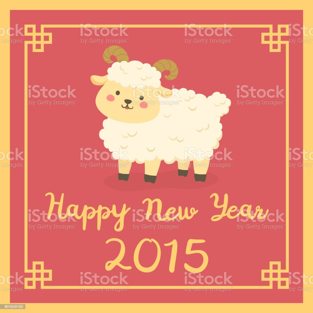 Chinese new year 2015 cute sheep goat zodiac vector cartoon greeting chinese new year 2015 cute sheep goat zodiac vector cartoon greeting card royalty free chinese m4hsunfo