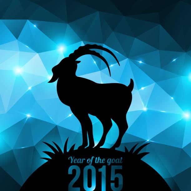 中国の新年 2015 年。 - 野生動物のカレンダー点のイラスト素材/クリップアート素材/マンガ素材/アイコン素材
