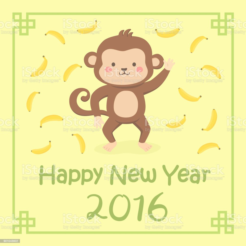 chinese new year 2016 cute monkey zodiac vector greeting card royalty free stock vector art - Chinese New Year 2016 Animal