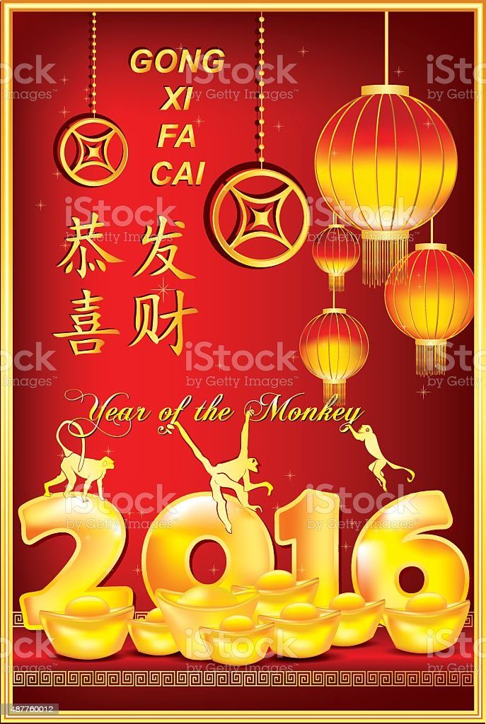Chinese new year 2016 greeting card stock vector art more images chinese new year 2016 greeting card royalty free chinese new year 2016 greeting card m4hsunfo