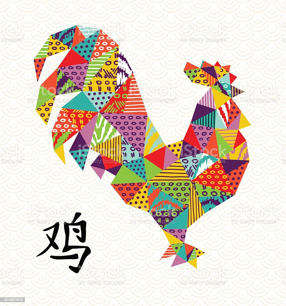 Chinese New Year 2017 Abstract Color Shape Rooster stock ...