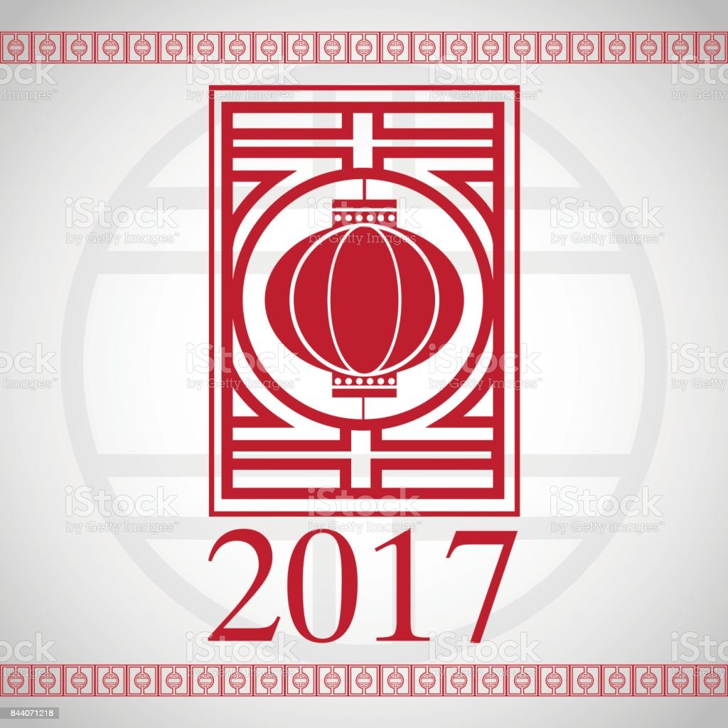 Chinesisches Neujahr 2017 Rote Laterne Gruß Stock Vektor Art und ...