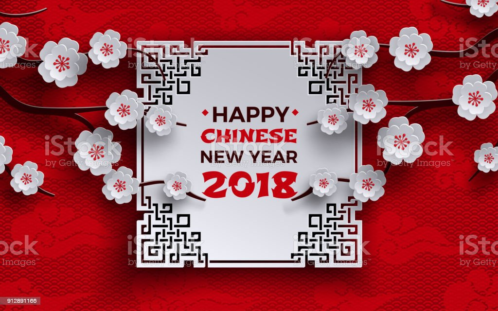 Bandera De China Del Año Nuevo 2018 Con Blanco Adornado Marco Sakura ...