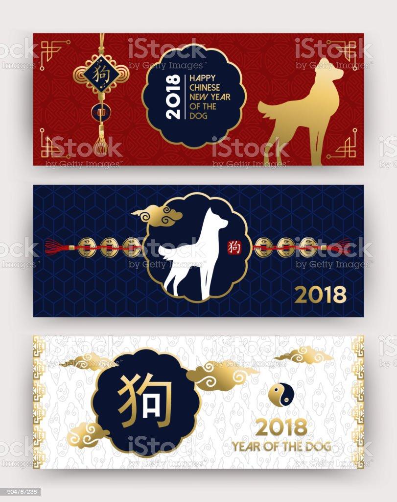 Ilustracion De Juego De Tarjetas De Ano Nuevo Chino 2018 Perro Oro