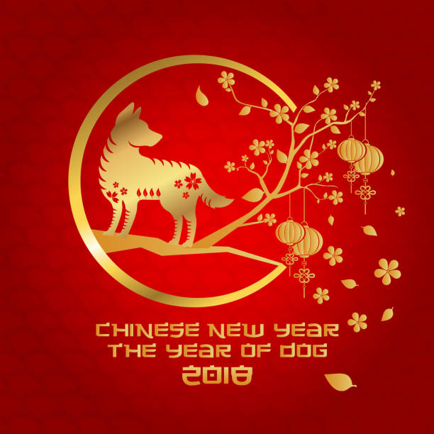 chinese new year 2018 dog year banner and card design illustration template stock vector art more images of 2018 902567882 istock