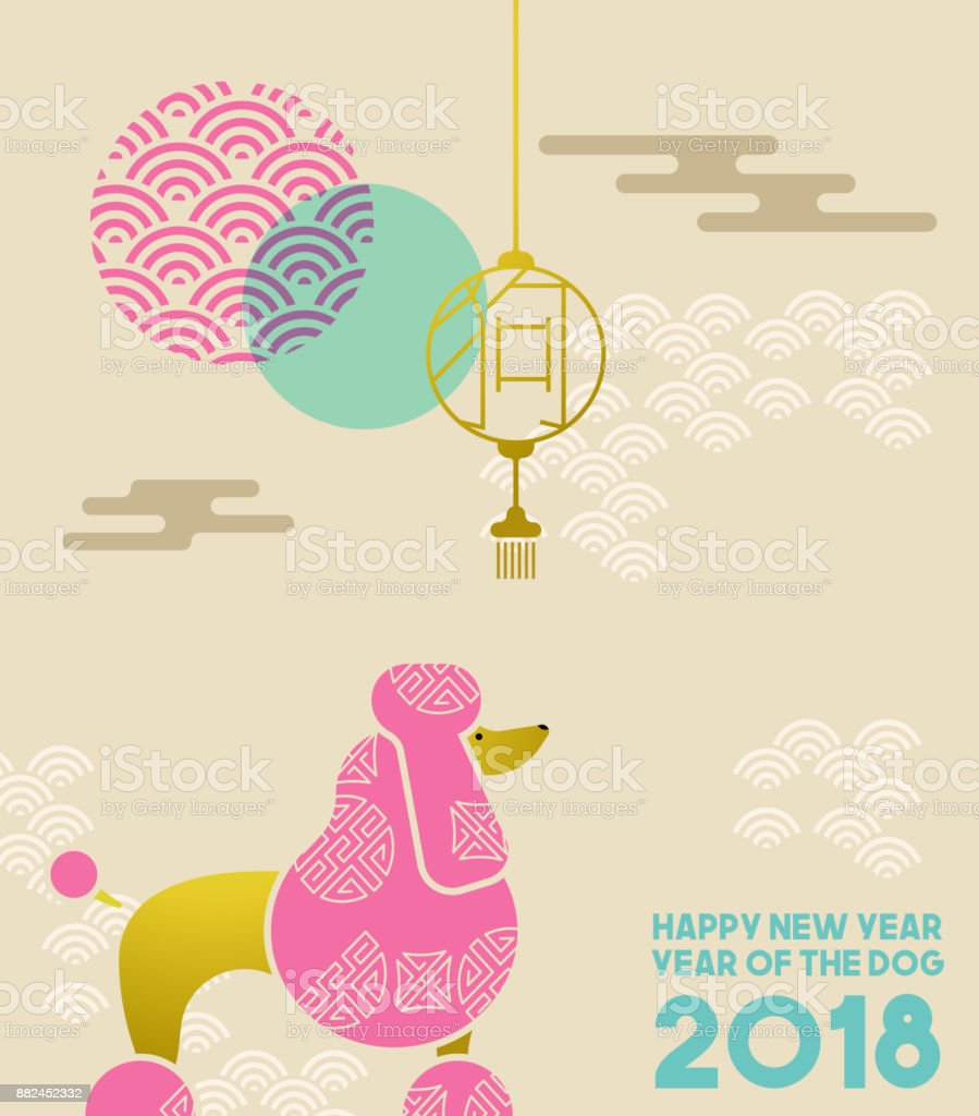 chinese new year 2018 flat gold dog greeting card royalty free chinese new year 2018