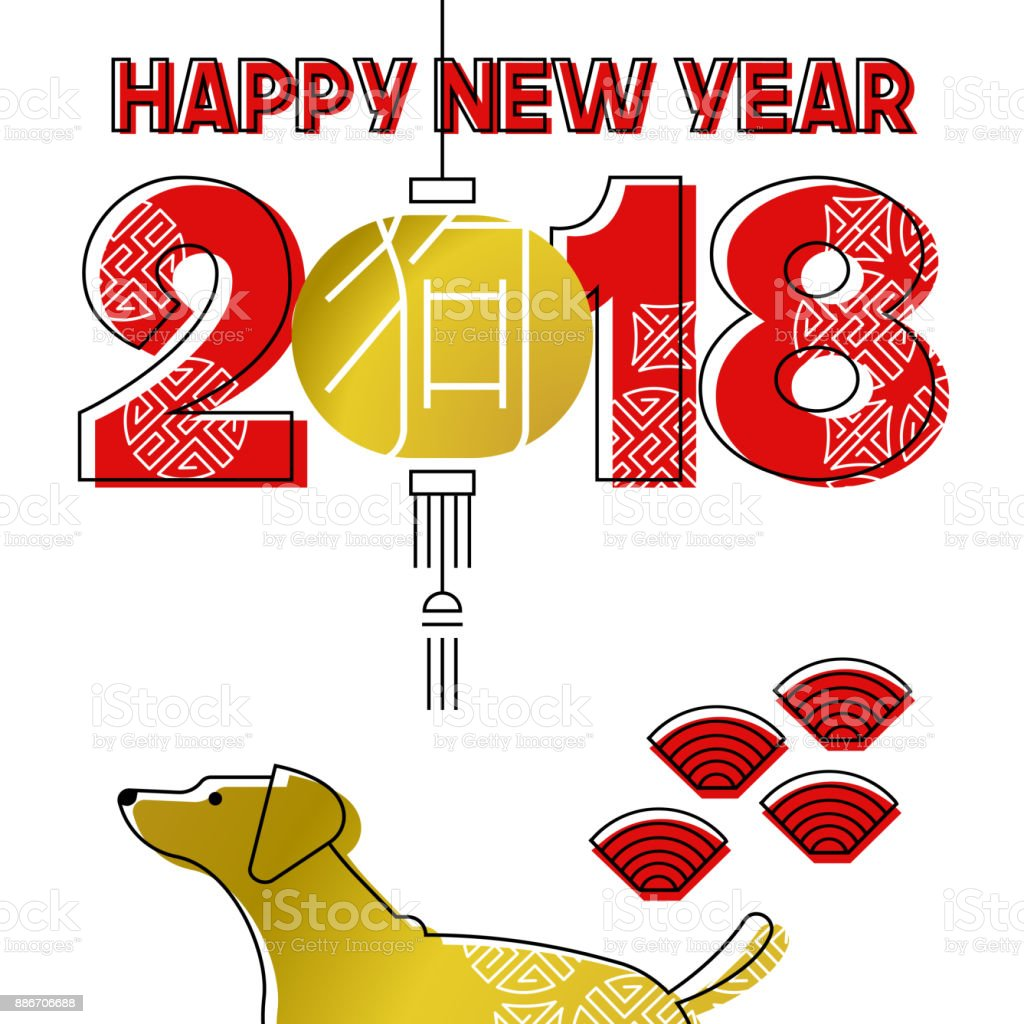 chinese new year 2018 gold line art dog greeting card royalty free chinese new year