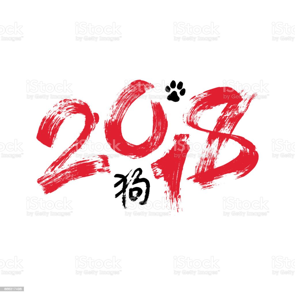 chinese new year greeting card design template design templates new ...
