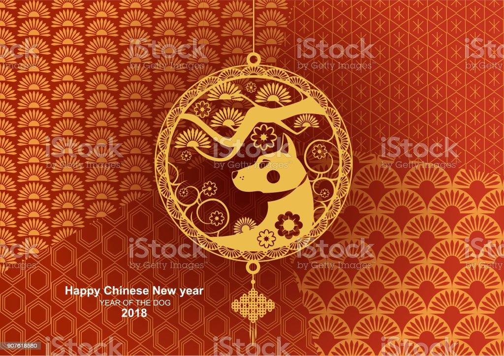 Chinesische Neujahr 2018 Grußkarte Mit Hundemblem Und Auf Muster ...