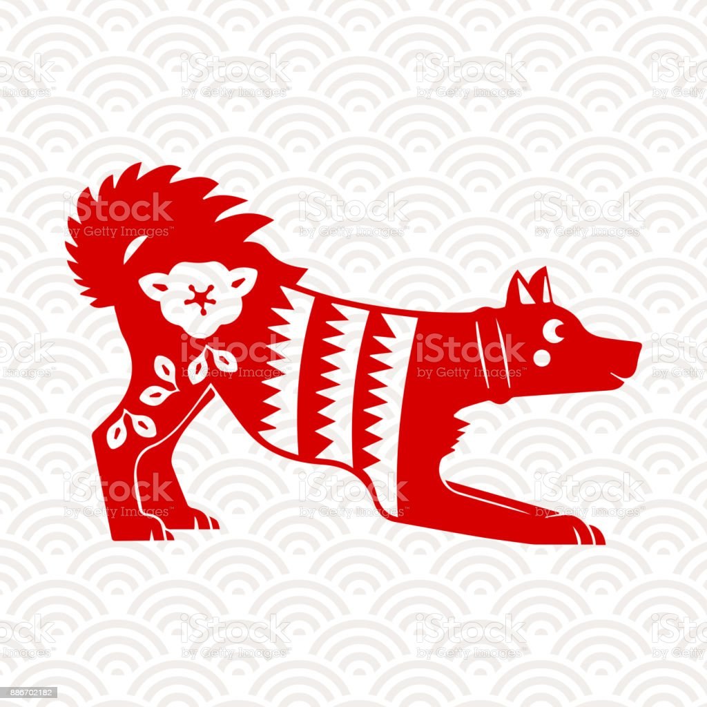 chinese new year 2018 happy dog card illustration royalty free chinese new year 2018 happy