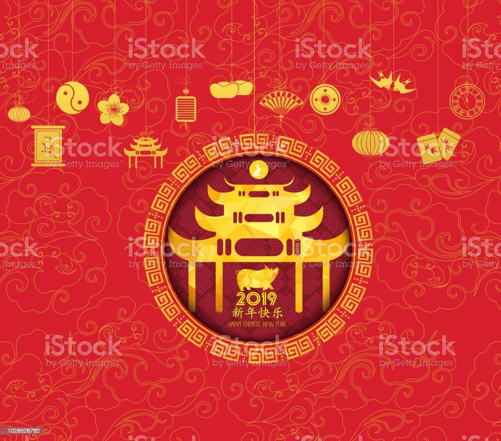 Chinesisches Neujahr 2018 Laterne Und Blüte Chinesische ...