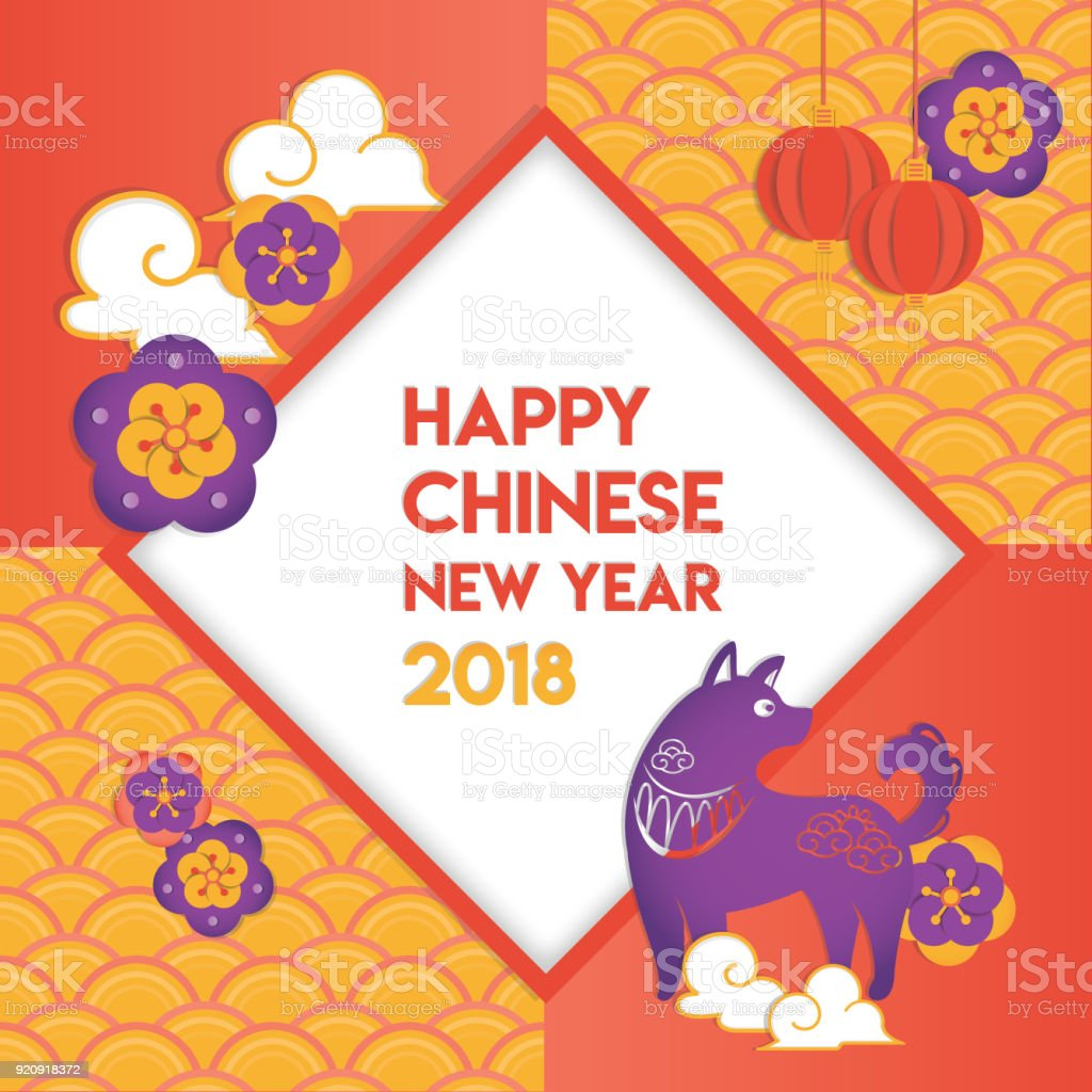 chinese new year 2018 the year of the doglunar new year template greeting card