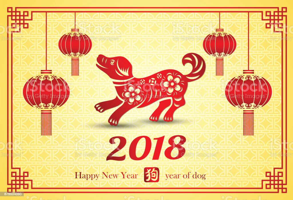 chinese new year 2018 royalty free stock vector art