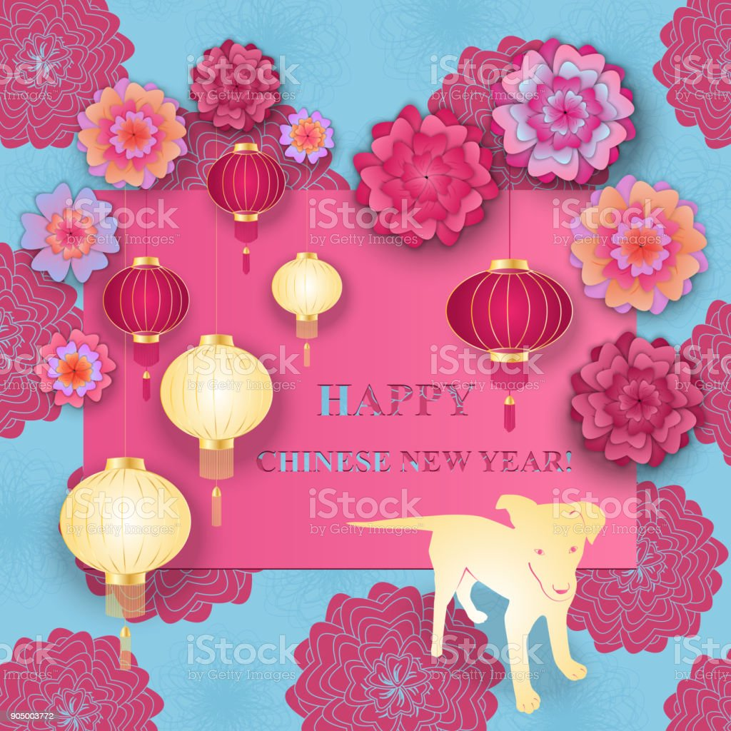 Chinese New Year 2018 Yellow Earth Dog Paper Flowers And Flashlights