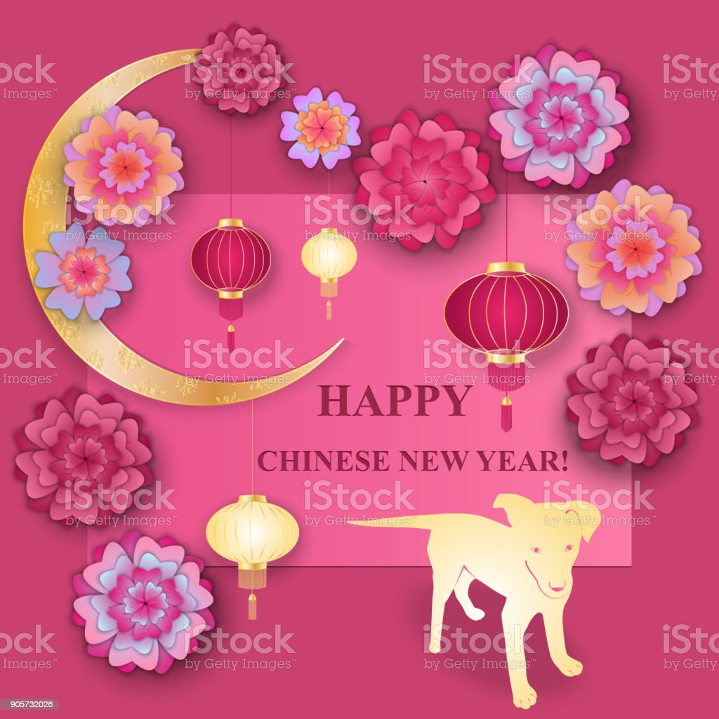 Chinese New Year 2018 Yellow Earth Dog Paper Flowers And Lanterns