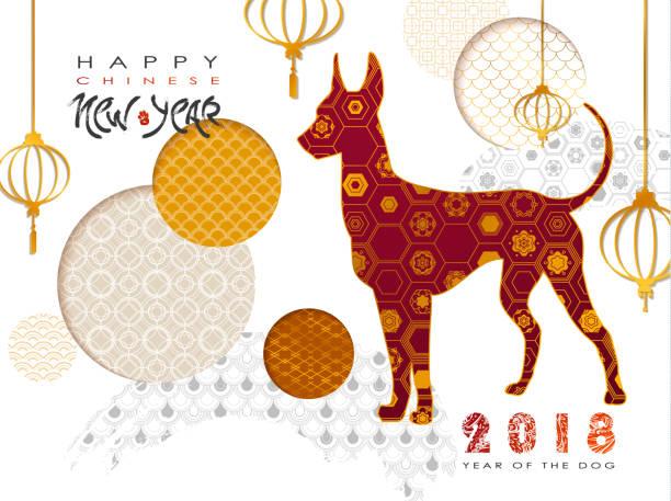 chinese new year 2018 zodiac dog vector art illustration