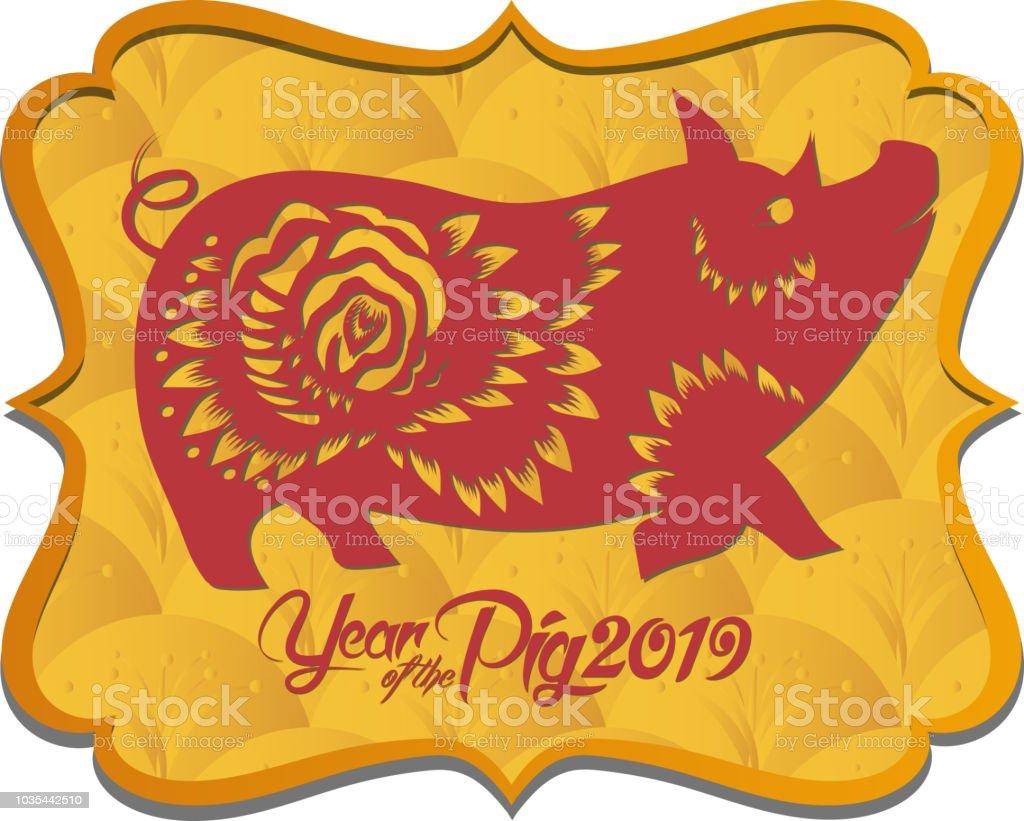 Chinesisches Neujahr 2019 Kunst Traditionelles Chinesisches ...