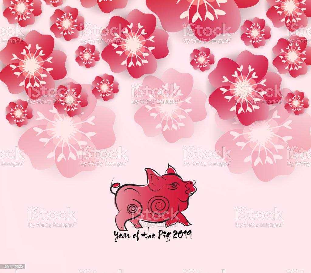 Chinese New Year 2019 Background Blooming Sakura Branches