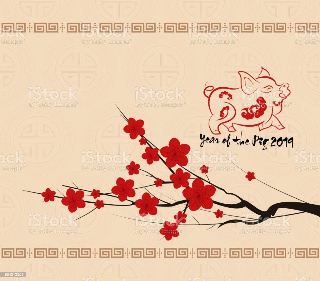 豚と中国の旧正月 2019 背景。ブタの年 - 2019年のロイヤリティフリーベクトルアート