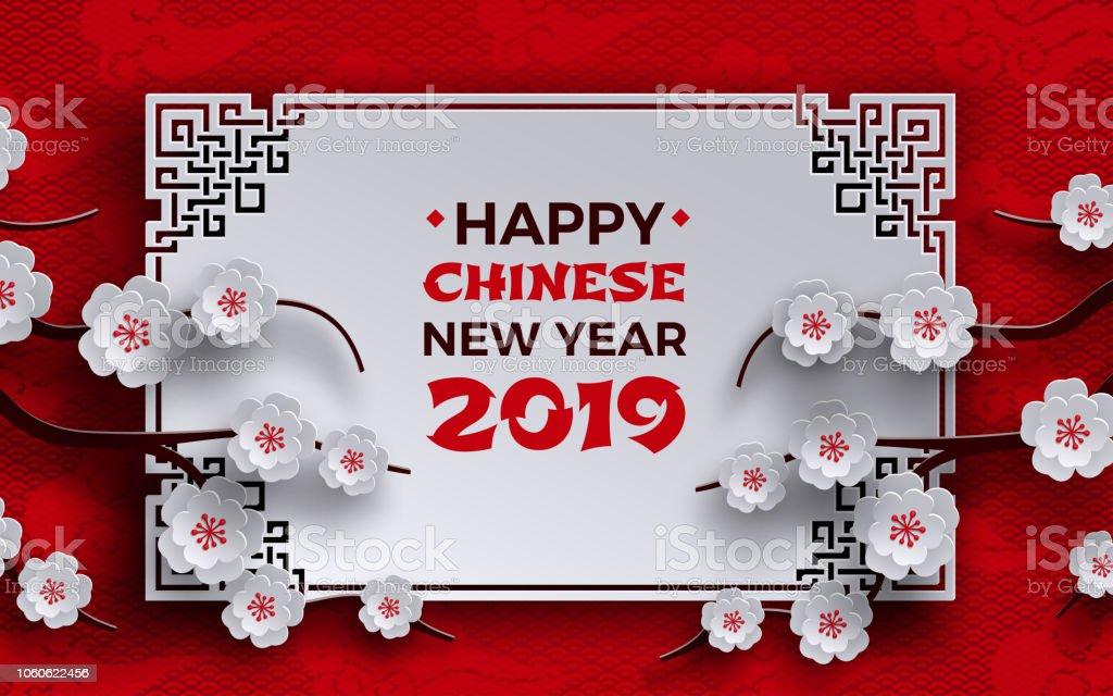 chinese new year 2019 banner oriental frame sakura cherry flowers red pattern background