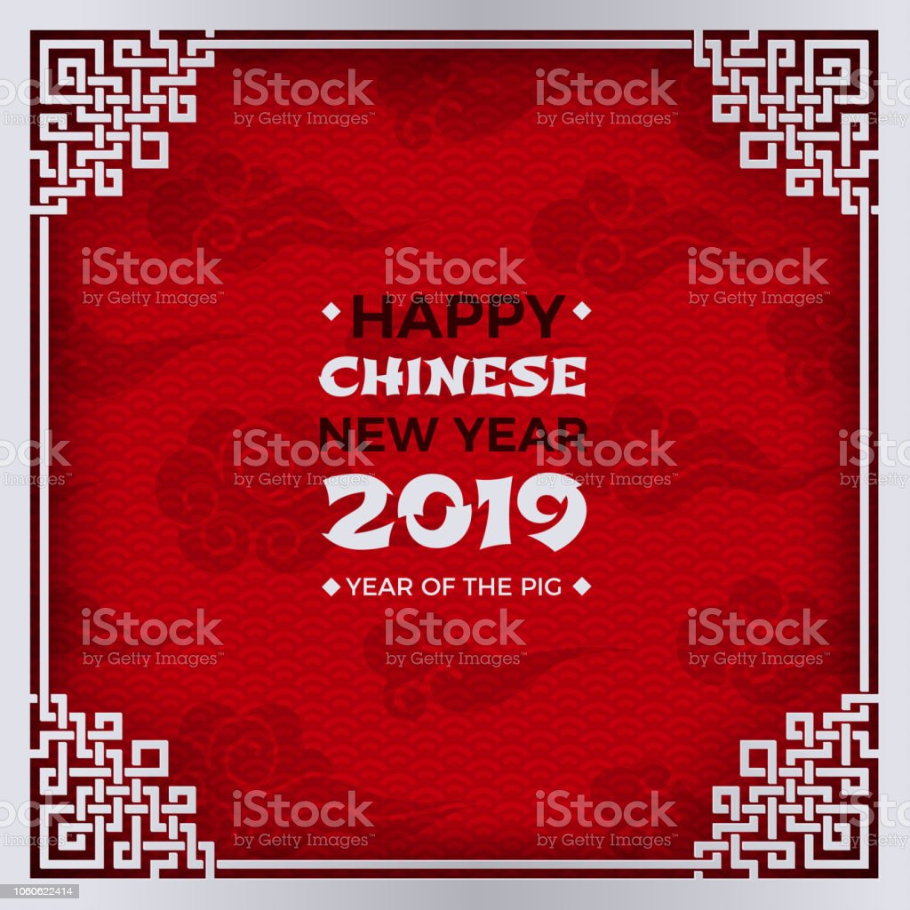chinese new year 2019 banner white tracery ornate frame congratulation text red pattern