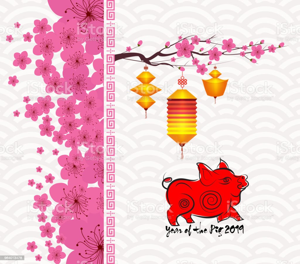 Chinese new year 2019 blossom. Year of the pig - Royalty-free 2019 stock vector