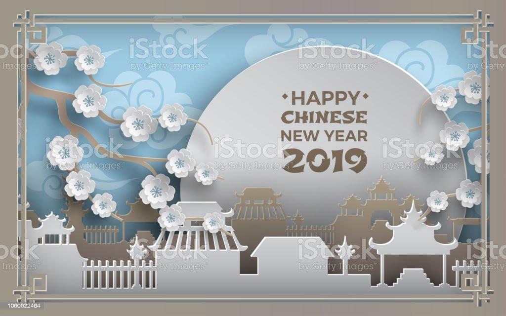 Çin yeni yılı 2019. Çin kasaba Köyü, gökyüzü, Güneş, kiraz çiçekleri, mavi arka plan. Oryantal tasarlamak süslü çerçeve. Afiş, poster, tebrik kartı tasarımı, kağıt kesiği sanat tarzı, vektör vektör sanat illüstrasyonu