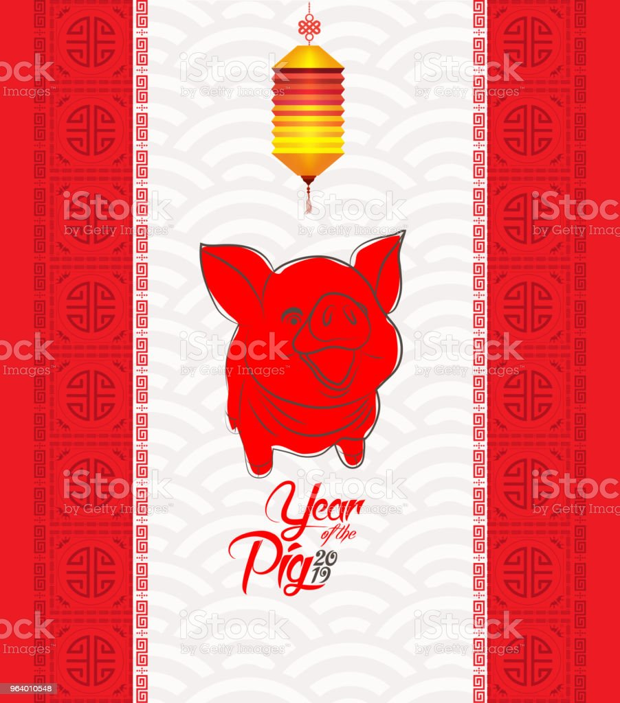 Chinese new year 2019 pattern and lantern. Year of the pig - Royalty-free 2019 stock vector