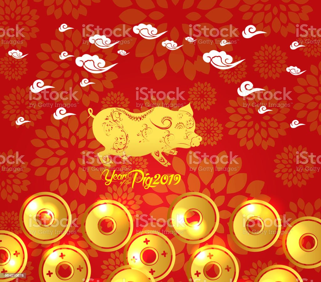 Chinese New Year  2019. Plum blossom and coin background - Royalty-free 2019 stock vector
