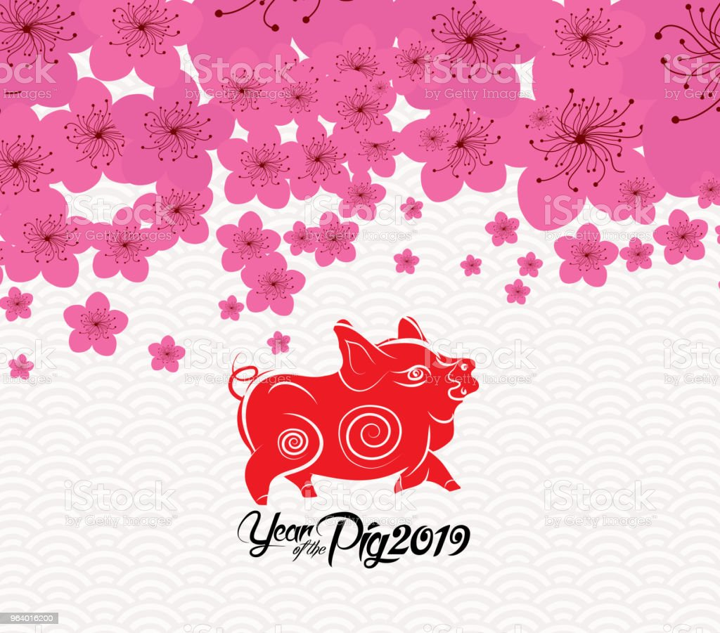Chinese New Year 2019 - plum blossom Background. Year of the pig - Royalty-free 2019 stock vector