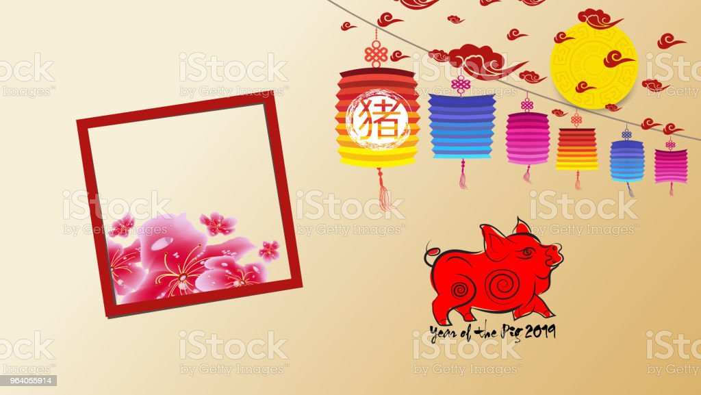 Chinese new year 2019 with blossom wallpapers. Year of the pig (hieroglyph Pig) - Royalty-free 2019 stock vector