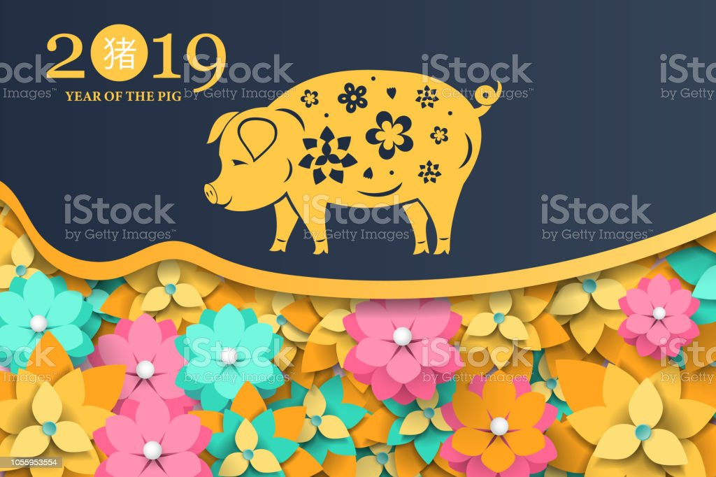 Chinese New Year 2019 With Zodiac Sign With Gold Paper Cut Art And