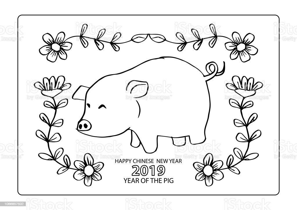 Year of the pig 2019 coloring pages ~ Chinese New Year 2019 Pig Coloring Pages