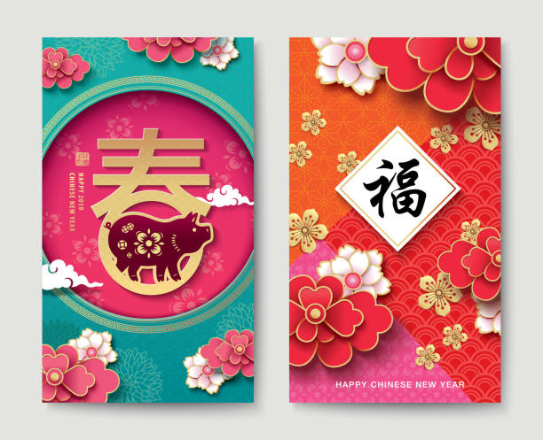 chinese new year 2019, year of the pig - chinese new year stock illustrations