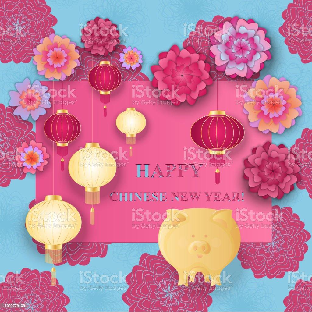 Nouvel An Chinois 2019 Jaune Terre Porc Fleurs En Papier Et Lampes