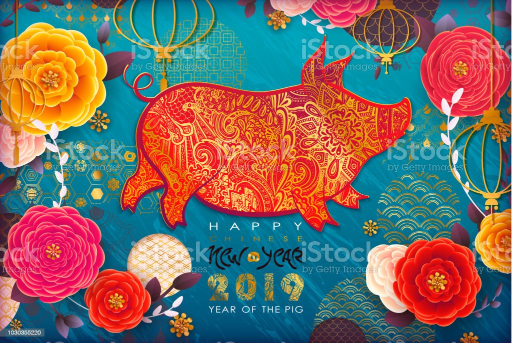 Chinese New Year 2019. Zodiac Pig. vector art illustration