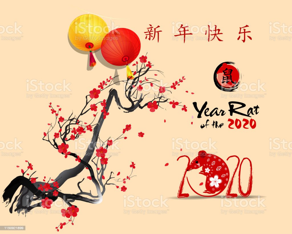 Chinese New Year 2020.Chinese New Year 2020 Background Chinese Characters Mean