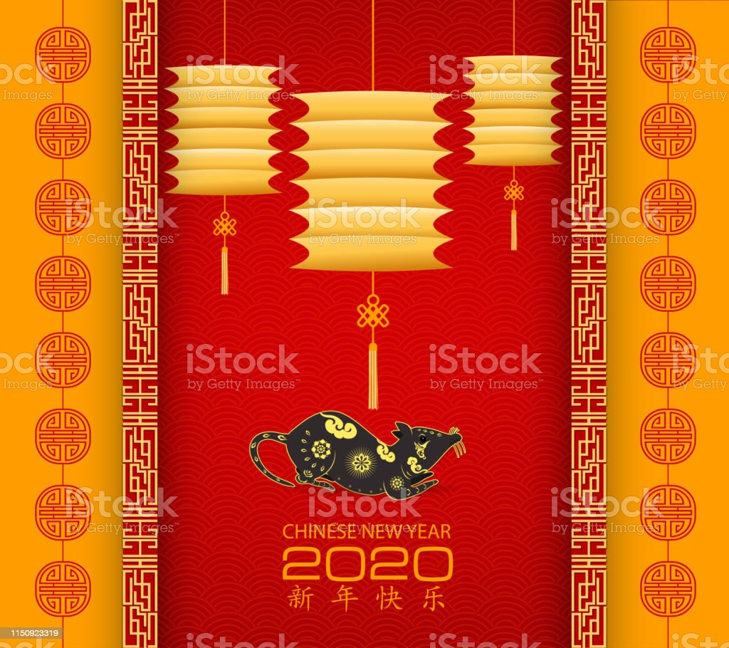 Chinese New Year 2020 Dc Chinese New Year 2020 Background Chinese Characters Mean Happy New
