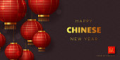 Chinese New Year 2020 banner. Realistic hanging lanterns with golden greeting text. Dark traditional chinese background. Translation Year of the rat. Vector.