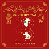 istock Chinese New Year 2020 colorful vector Text isolated on red background 1196111014