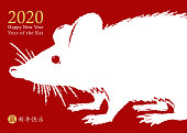 Chinese New Year 2020 of the Rat. Vector card design. Hand drawn black huge rat icon on white background. Zodiac animal symbol. Chinese hieroglyphs translation: happy new year 2020, rat.