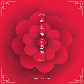 Chinese new year 2020 flower and asian elements with craft style on background.