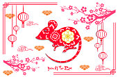 Chinese New Year 2020 year of the rat. flowers and asian elements. Zodiac concept for posters, banners, calendar