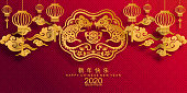 Chinese new year 2020 year of the rat , paper rat character,flower and asian elements with craft style on background.  ( Chinese translation : Happy chinese new year 2020, year of rat )