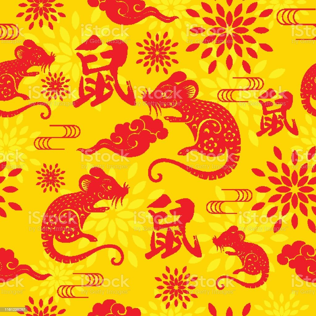 Chinese New Year 2020 Year Of The Rat Paper Rat