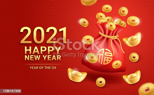 istock Chinese new year 2021 gold ingot golden coins and red bag on greeting card background. Vector illustrations. 1296167309