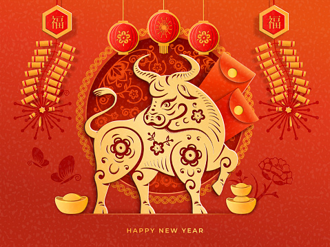 Chinese new Year 2021 greeting card with fortune and good luck text translation. CNY golden ox, lantern and flower, gold ingot, red envelope, cloud paper cut art. Metal ox zodiac sign, spring holiday