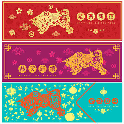 Chinese New Year 2021 year of the Cow paper cut style web banner background set