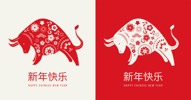 """중국 새해 2021 년 황소, 중국 조디악 기호, 중국어 텍스트는 """"행복한 중국 새해 2021, 소의 해""""라고 말합니다. - chinese new year stock illustrations"""