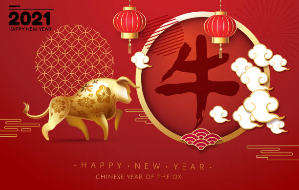 Chinese new year 2021 year of the ox , red background with gold ox bull statue character, flower and Asian elements and Chinese lantern. Chinese translation : Ox Vector illustration Chinese new year 2021 year of the ox , red background with gold ox bull statue character, flower and Asian elements and Chinese lantern. Chinese translation : Ox Vector illustration chinese currency stock illustrations
